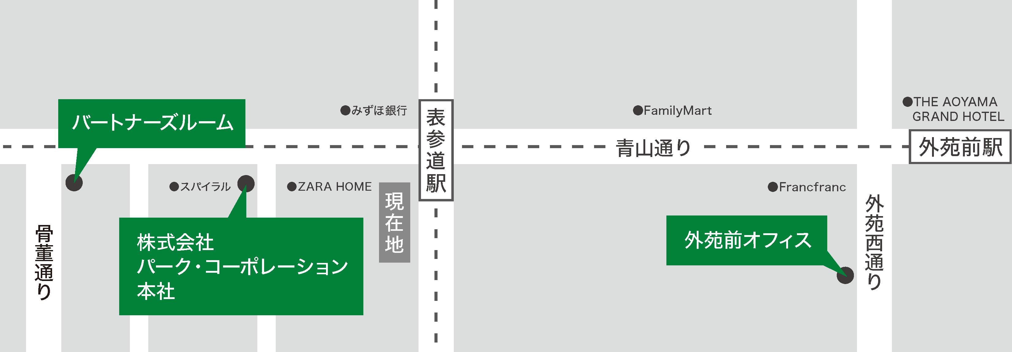 210901_オフィス移転②